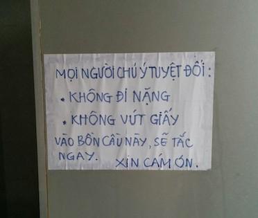 Nhà vệ sinh ở TVQG cấm... đi nặng, khác gì truyện Trạng Quỳnh đâu nhỉ